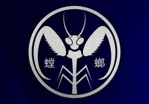 AnoZero's Profile Picture