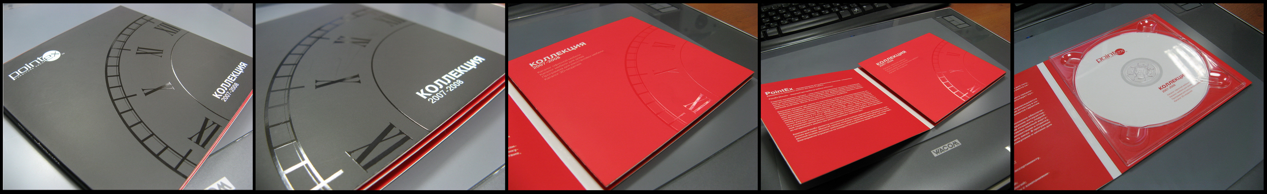 furniture collection CD by serhos-zen