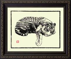 Let Sleeping Tigers...