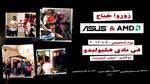 ASUS Roadshow [Demo] by shadicasper