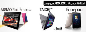 ASUS Coming Soon Products.