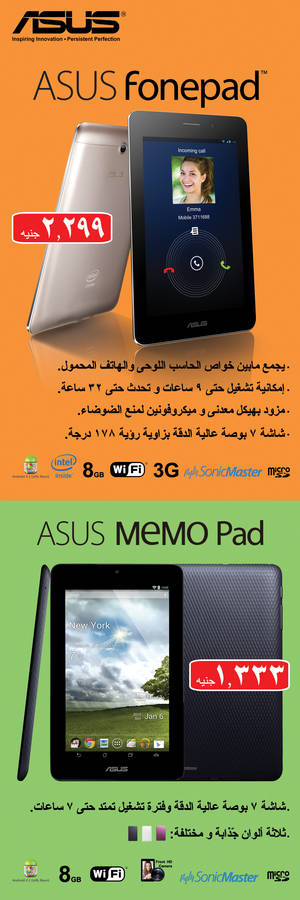 ASUS Egypt CompuMe Ad.
