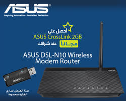 ASUS Router Ad
