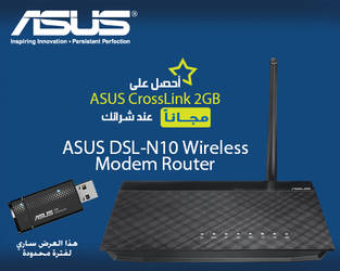 ASUS Router Ad by shadicasper
