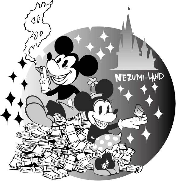 mickey_mouse__s_rich_by_merrybaby-d4oant4.jpg