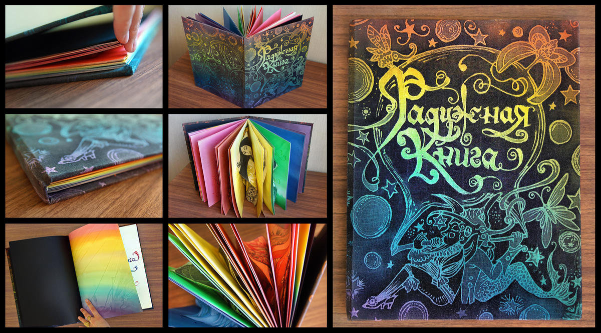 Rainbow Book by MukilteoCasualtie