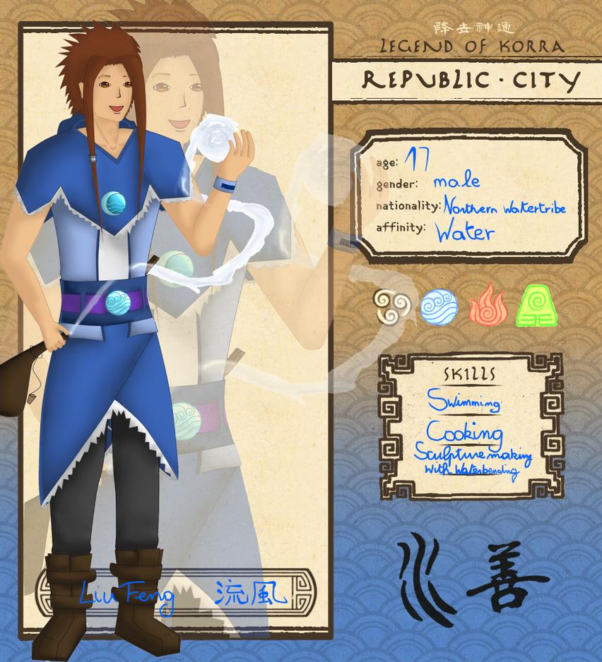 Republic city : Liu Feng by LuckyTenshi