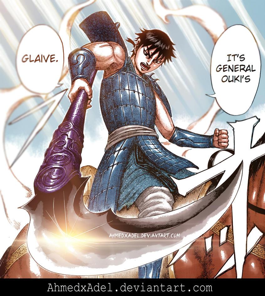 Shin-manga Kingdom By Ahmedxadel On DeviantArt
