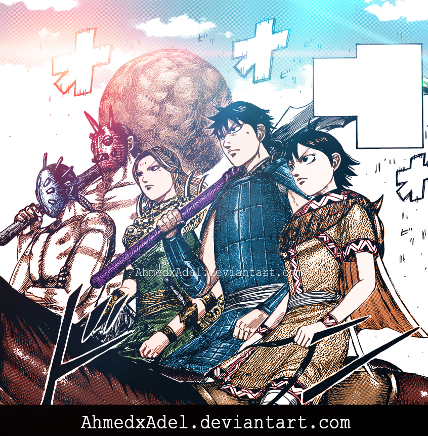 Kingdom Anime: Shin-manga-kingdom By Ahmedxadel On DeviantArt