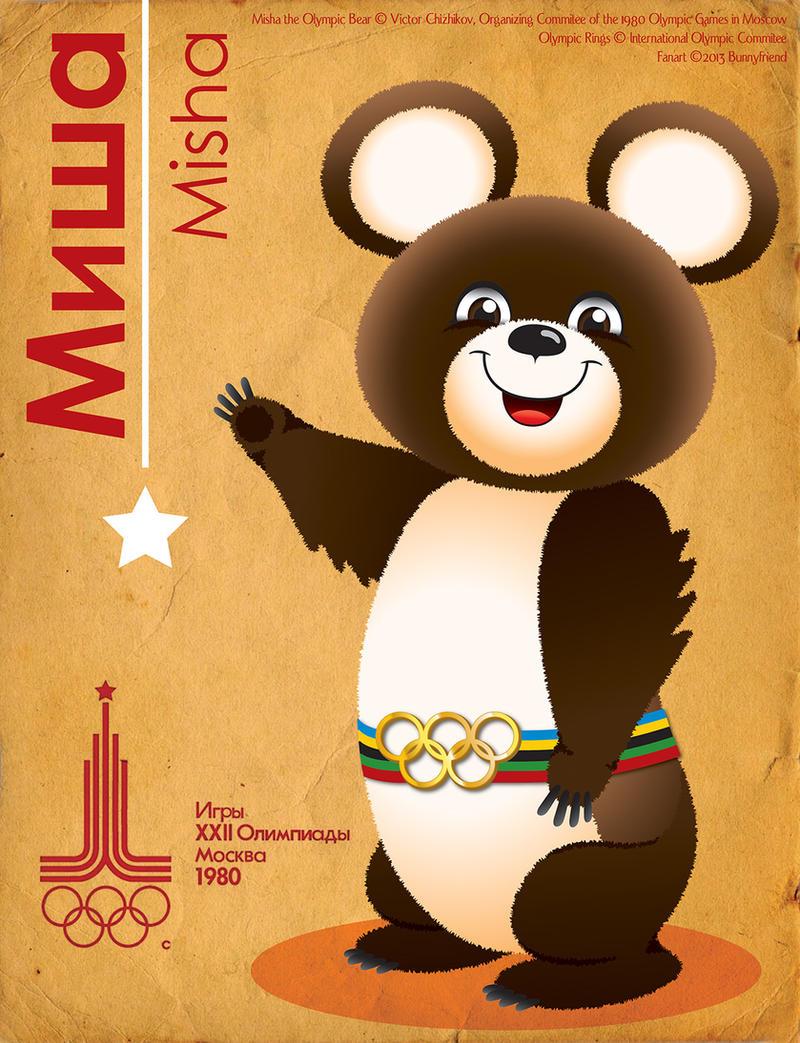 Misha the Olympic Bear by bunnyfriend
