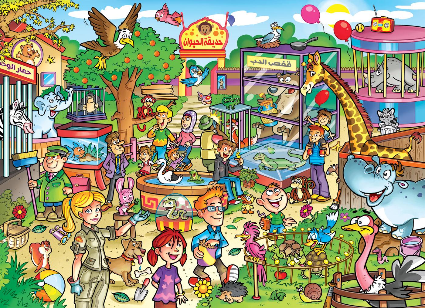 Crowded zoo by samiatay on deviantart