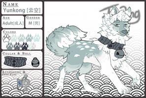 [Fooling] #266 - Yunkong