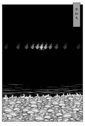 Yokai-Shiranui by AMAKOMA-YA