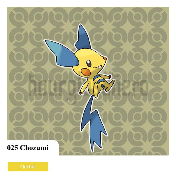 025 Chozumi by HourglassHero