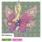 023 Falantern
