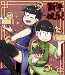 Happy CNY~