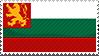 Kingdom Of Bulgaria Stamp by lordelpresidente