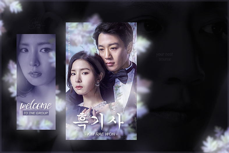 Kim Rae Won / [Design for the group] by Blackironcat on