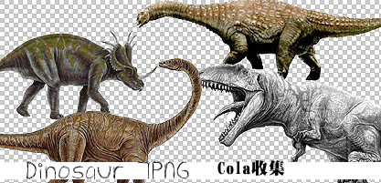 Dinosaur 7 png by b0412