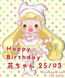 Happy Birthday Hana-chan! 25/03 by konayachi