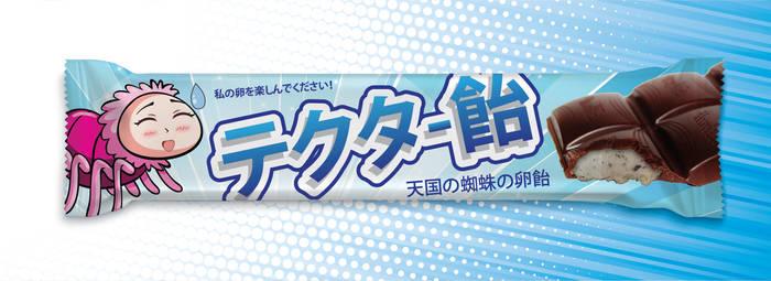 Choranchula Japanese (Tekuta-Ame) Concept