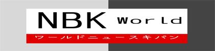 banner_logo_nbk_by_zagush-dckefd7.jpg