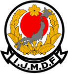 Imperial Japan Mainland Defence Force