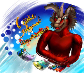 Happy birthday Dragon_Moder_Blaga!