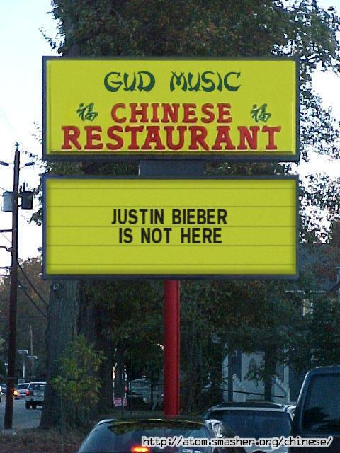 Justin Bieber sign by PurplePhoneixStar