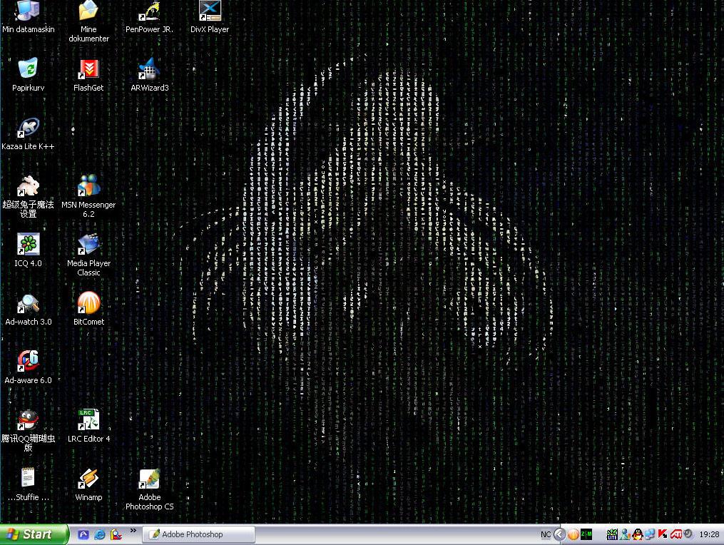 Teh ZM desktop of meepo... by NimNak