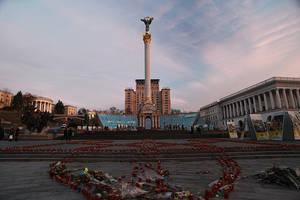 Kiev006 by lanartri