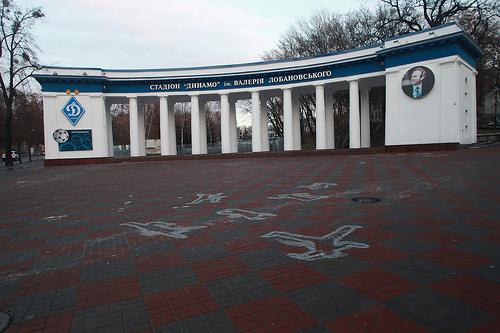 Kiev009