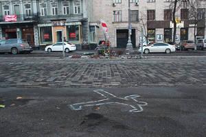 Kiev010 by lanartri