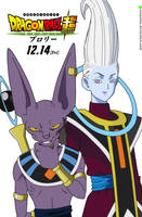 Bills and Whis - Poster by RenanFNA
