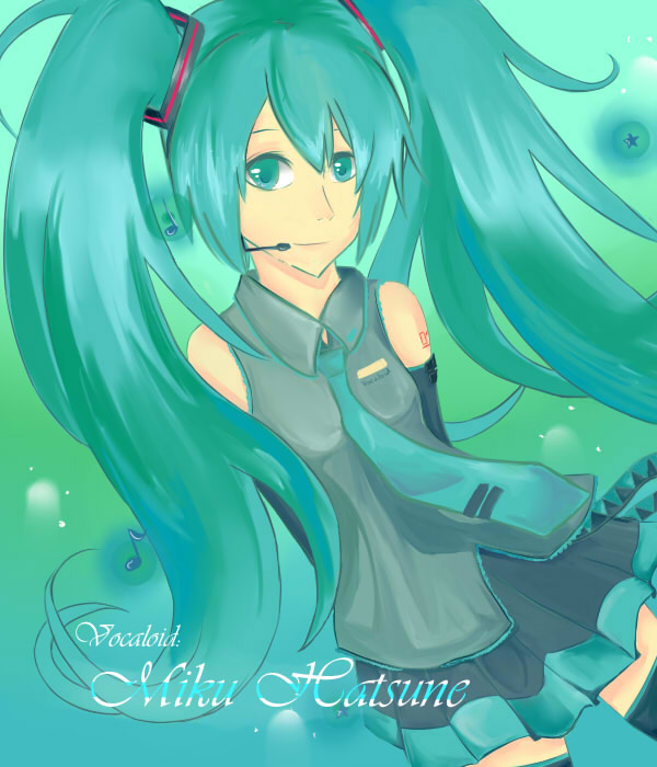Blue Singer by ReverseMirror