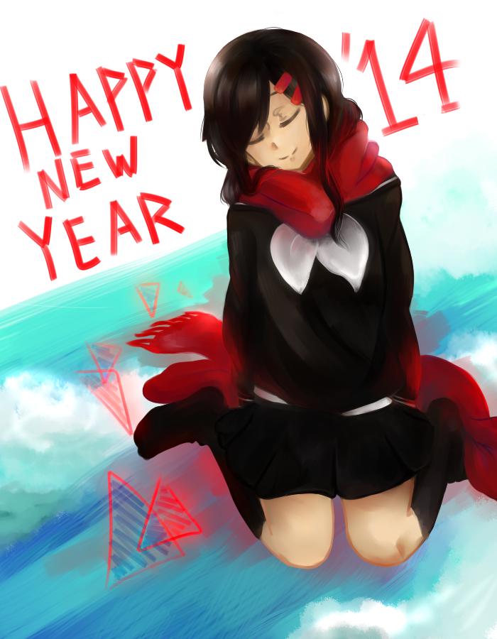 Happy New Year! by ReverseMirror