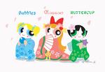 kimono powerpuff girls