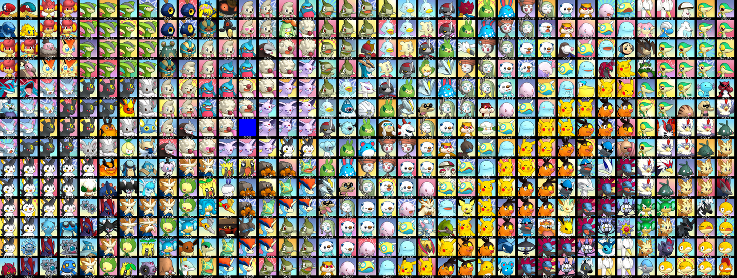3ds Pokemon Mystery Images Pokemon Images