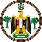 United States of Arabia Great Seal
