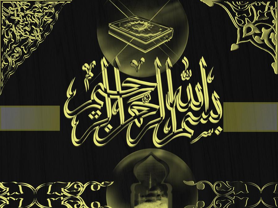 Osirkyfyf: Wallpaper Islamic Art