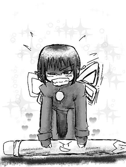EM0-Shino's Profile Picture