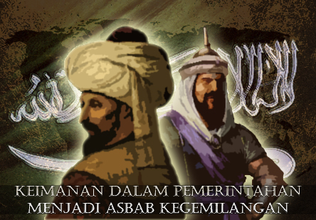 Pahlawan Islam by MaiPau