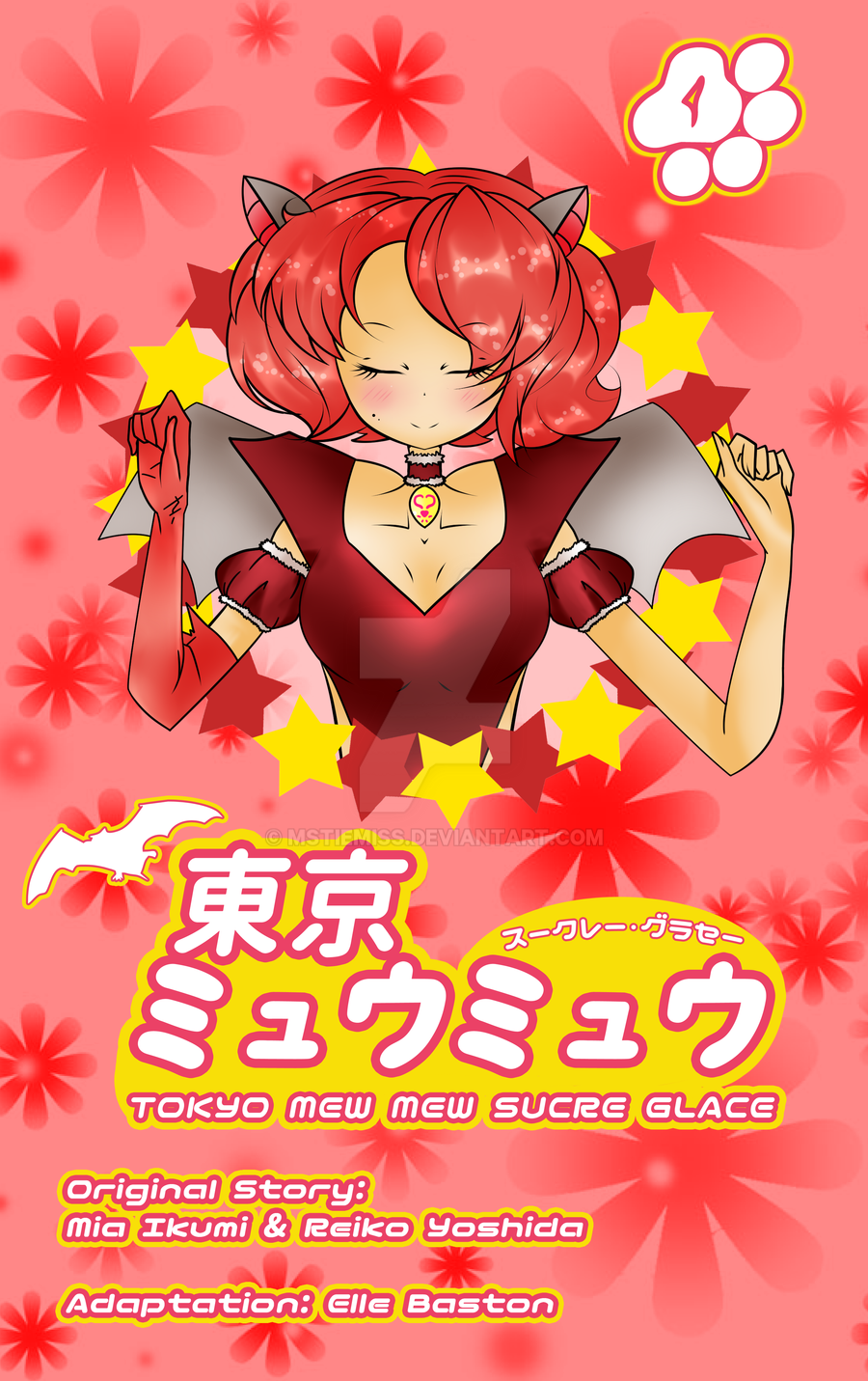 Tokyo Mew Mew Sucre Glace | Volume 1 Cover by MSTieMiss