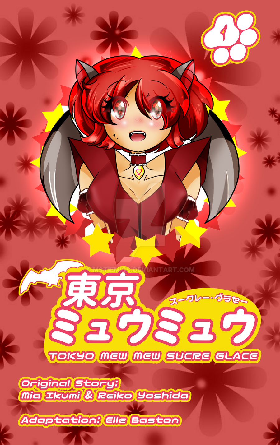 Tokyo Mew Mew Sucre Glace | Volume 1 Cover (ver2) by MSTieMiss