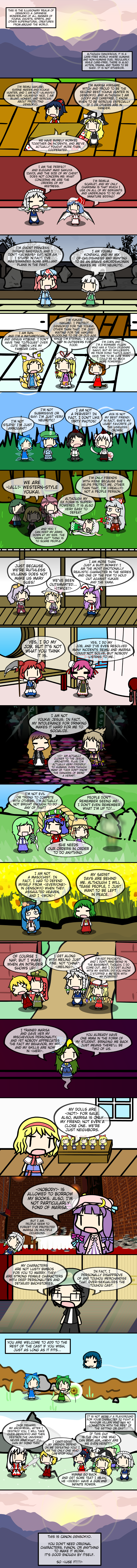 [OUTDATED] PSA: This is Canon Gensokyo...