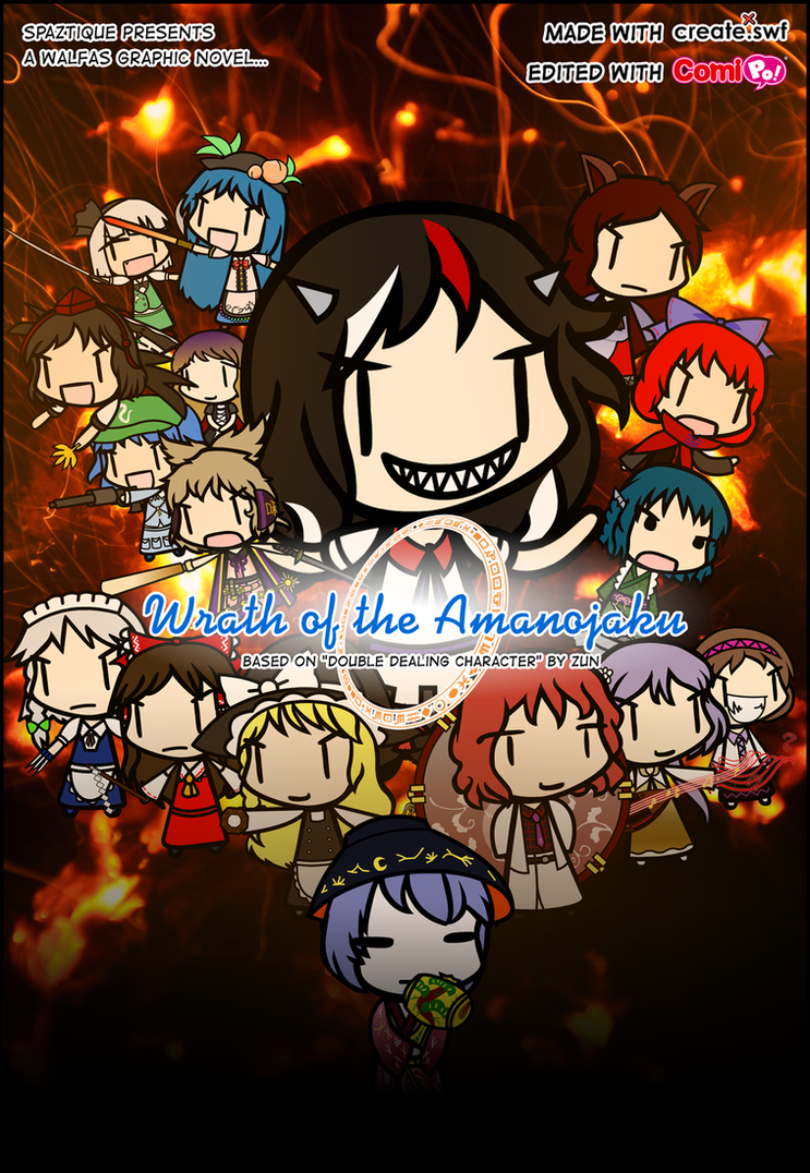 Wrath of the Amanojaku Poster v2 by Spaztique
