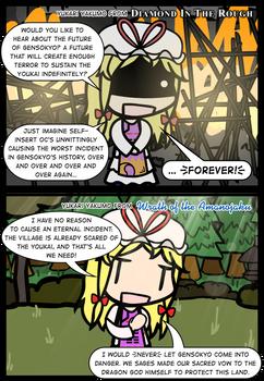 DitR!Yukari vs. WotA!Yukari