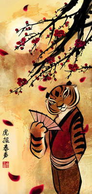 tigress and plum blossoms