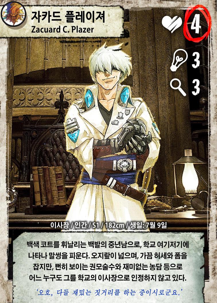 FMS4 Character ID card - Zaquard Plazer by ZAQUARD