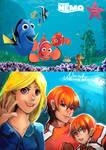 Finding Nemo Humanization